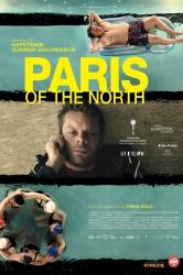 ARIZONA FILMS DISTRIBUTION - Inédits 2015