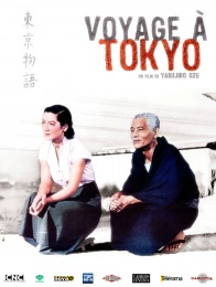 voyage-a-tokyo-carlotta-13