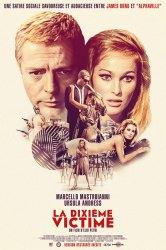 CARLOTTA FILMS - Rééditions 2015