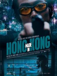 made-in-hong-kong-carlotta18