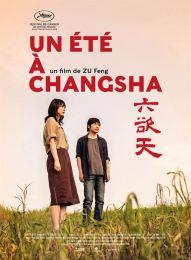 un-été-a-Changsha-Damned19