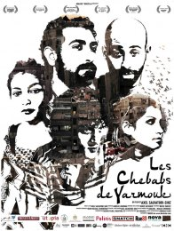 les-chebabs-de-yarmouk-dock.jpg