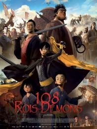 108-rois-demons-gebeka-2015.jpg