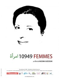 10949-femmes-films2rives16