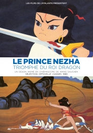 nezha-dp-rapid-flyer.indd