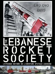 lebanese-rocket-society-urban13