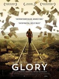 glory-urban17