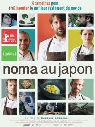 noma-au-japon-urban17
