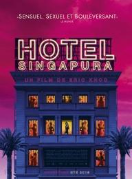 hotel-singapura-vo-condor16