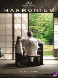 harmonium-vo-condor17