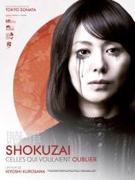 Shokuzai-oublier-2013