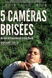 ZEUGMA FILMS - Inédits 2013